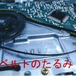 ワープロでFDが読めない 機種:TOSHIBA rupo JW98W