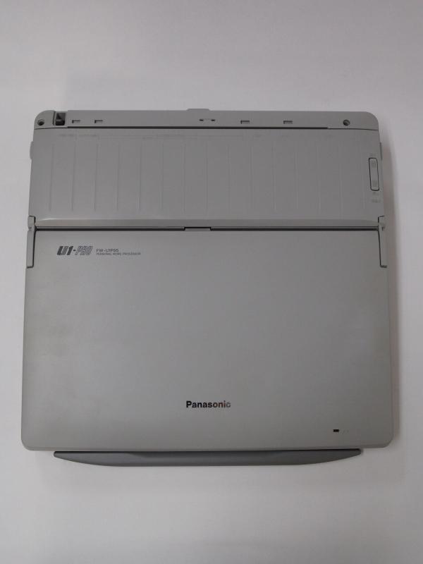 wa-puroP2042286