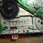 ワープロがフロッピーを読み込まない 機種:JW-V810