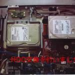 パソコンが起動しない 機種:FMV 一体型PC