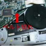 ワープロのフロッピーが読めない 機種:WD-X500
