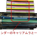 複合機の色むら 機種:canon Advance C2020F