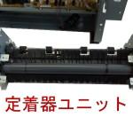 プリンターに黒スジが出る 機種:LBP6300